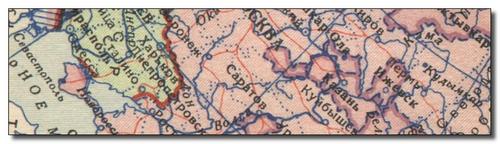 Карта СССР 1939