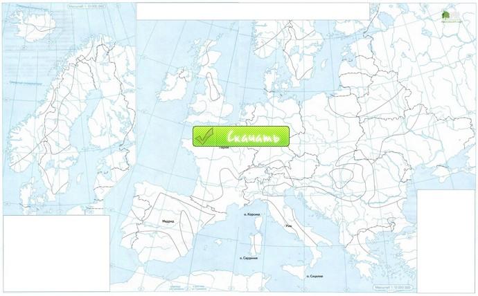 Контурная карта Европы (7 класс)