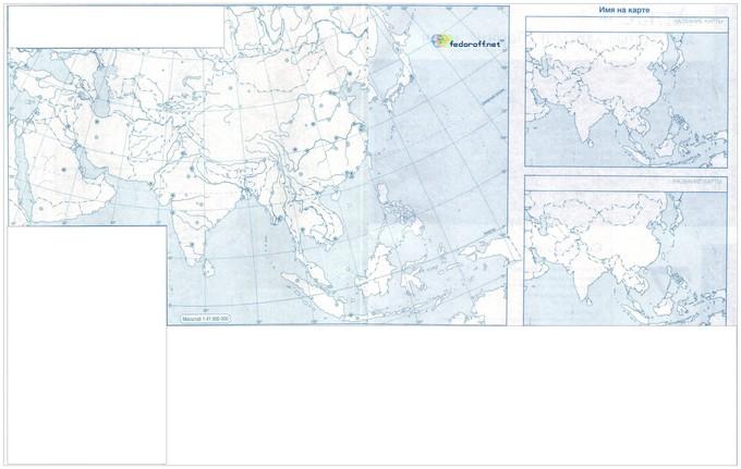 Контурная карта азии 2 карты