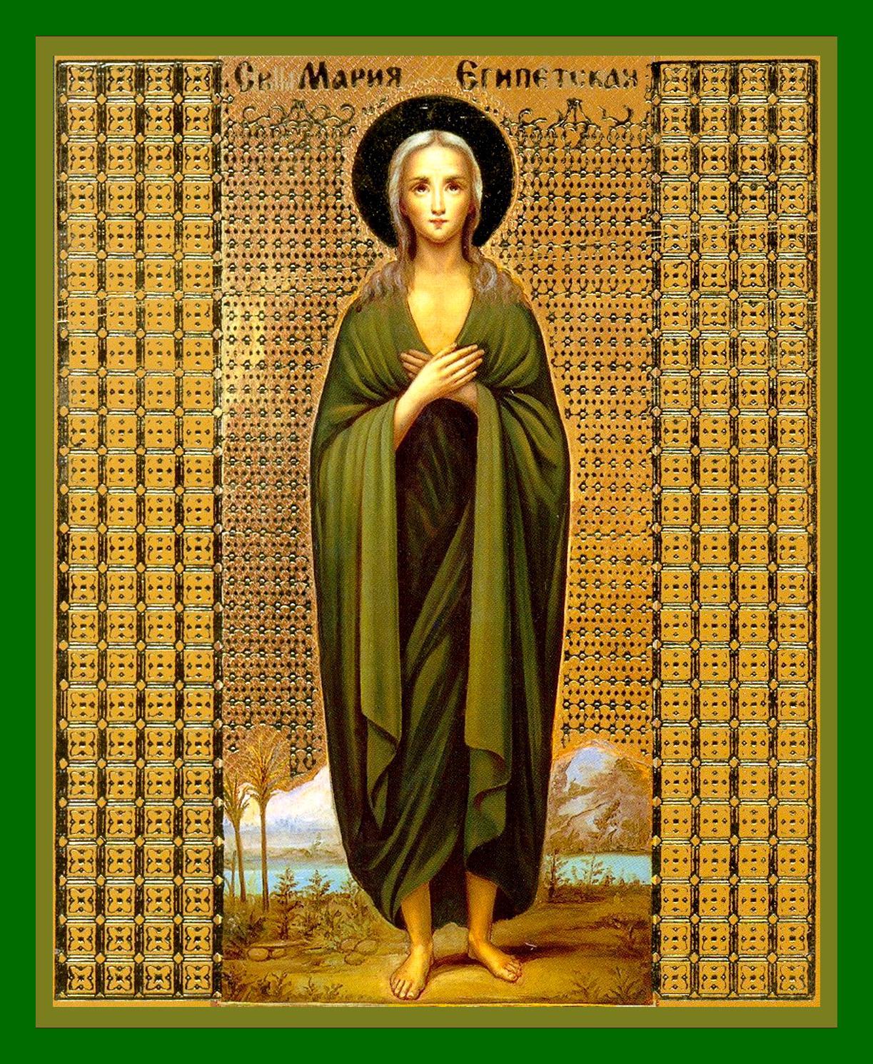 Мария магдалина и мария египетская