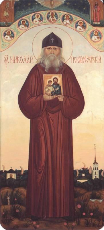 Святой Праведный Псковоезерский Старец Николай