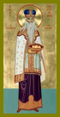 Святой Праотец Мелхиседек