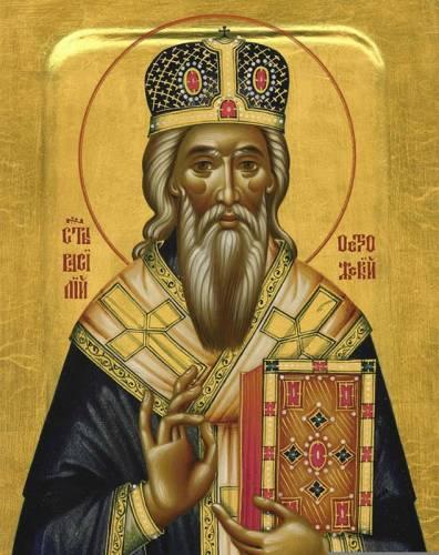 Св. Василий Острожский