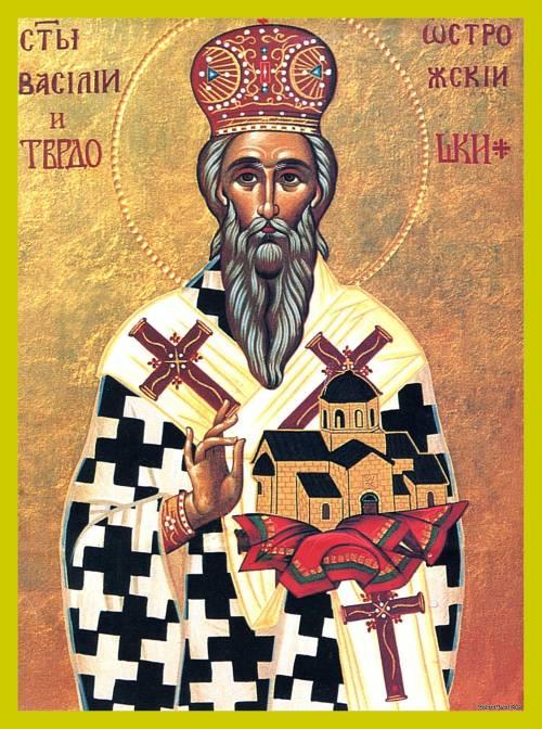 Святой Василий Острожский
