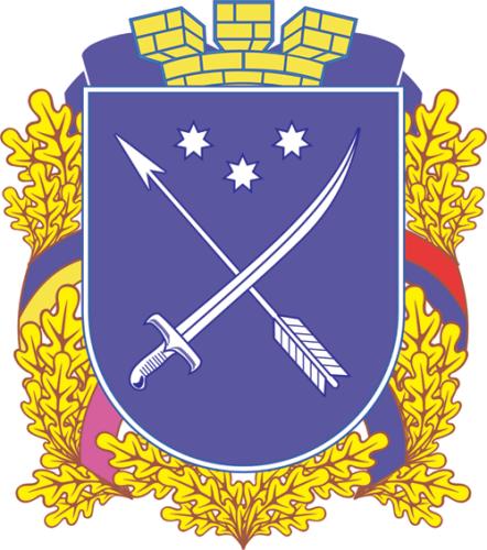 [Д]непропетровск