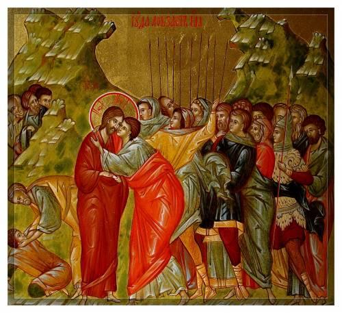 Предательство Иисуса Христа Иудою