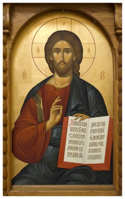 Иисус Христос Спас Вседержитель