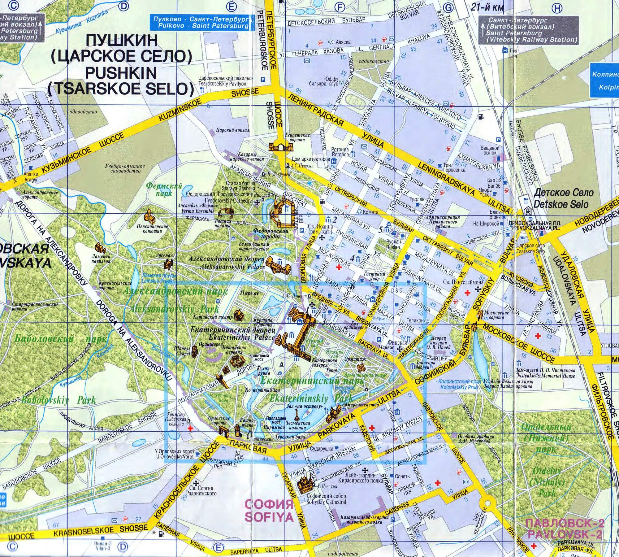 дешевые зеленые карты в санкт петербурге тереть или растягивать